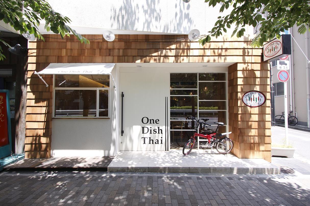 Exterior …   レストランのデザイン、カフェスタイル、レストランの内装