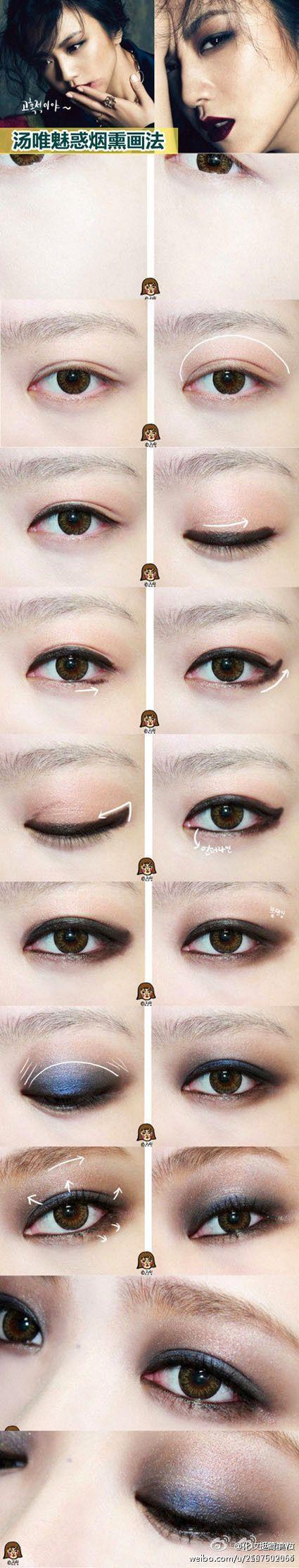 Japanese make up tutorial asianskincarecks make up smoky eye tutorial for asian hooded eyes baditri Image collections