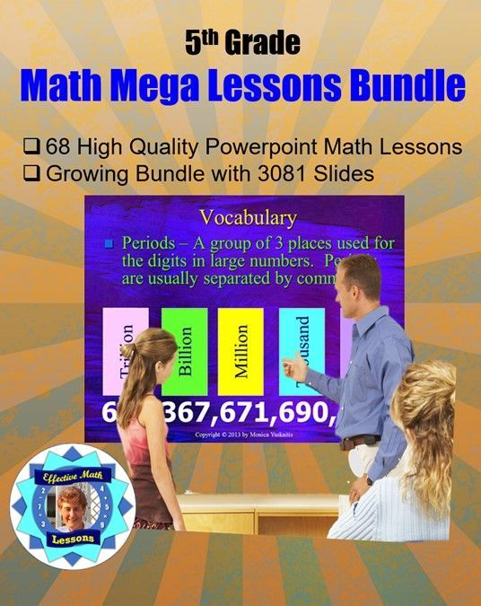 5th Grade Mega Powerpoint Lesson Bundle  68 Lessons  3081 Slides is part of Powerpoint lesson, Elementary math, Math lessons, Effective teaching, Teaching math, Effective teaching strategies - Fifth Grade Mega Powerpoint Lesson Bundle is composed of 68 different high quality math powerpoint lessons comprising 3081 slides  There are 13 strategies of effective teaching based on research in these powerpoint lessons    For further information on each lesson click on them individually  Thi