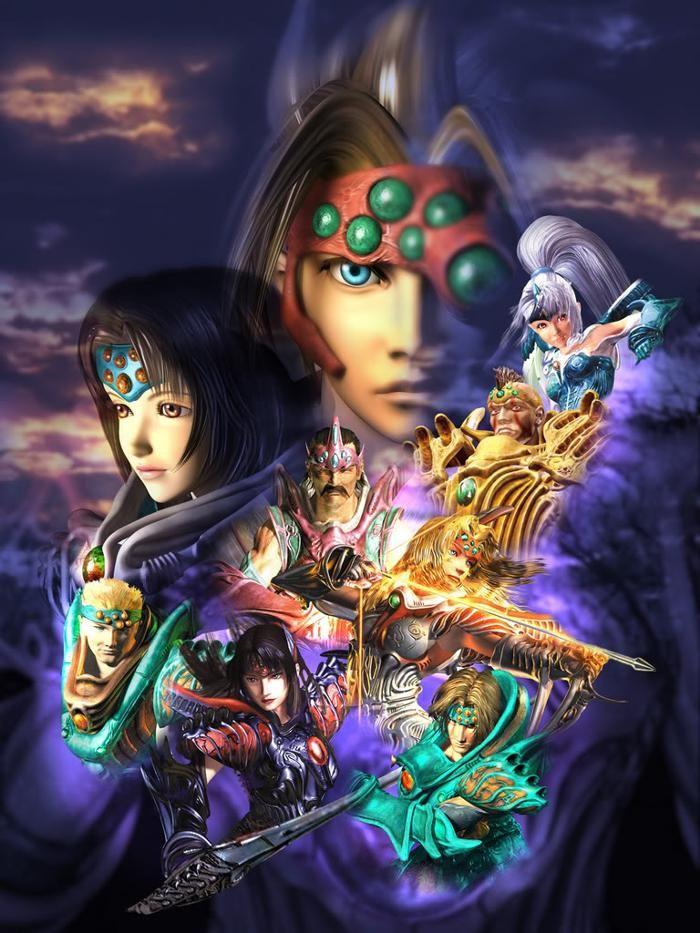 The Legend Of Dragoon Character Art Legend Art