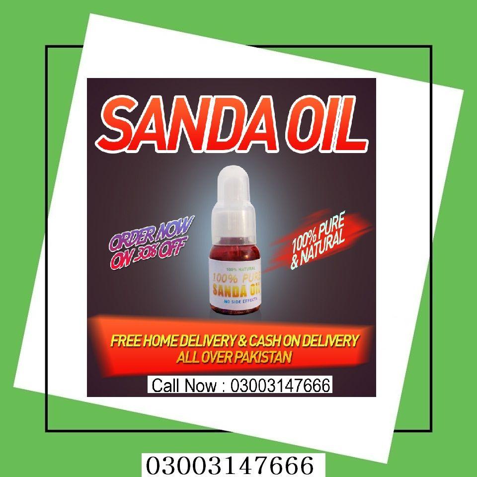 Pin By Wattpad On Sanda Oil For Man In Pakistan Oils For Men