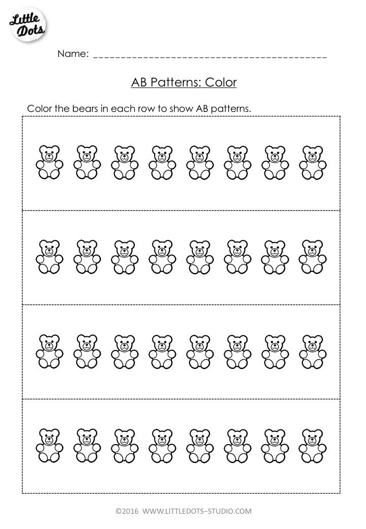 Free AB Pattern Worksheet for Pre-K. Create your own AB Patterns ...