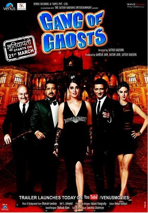 Naach Madhubala Lyrics From Upcoming Movie Gang Of Ghosts 2014