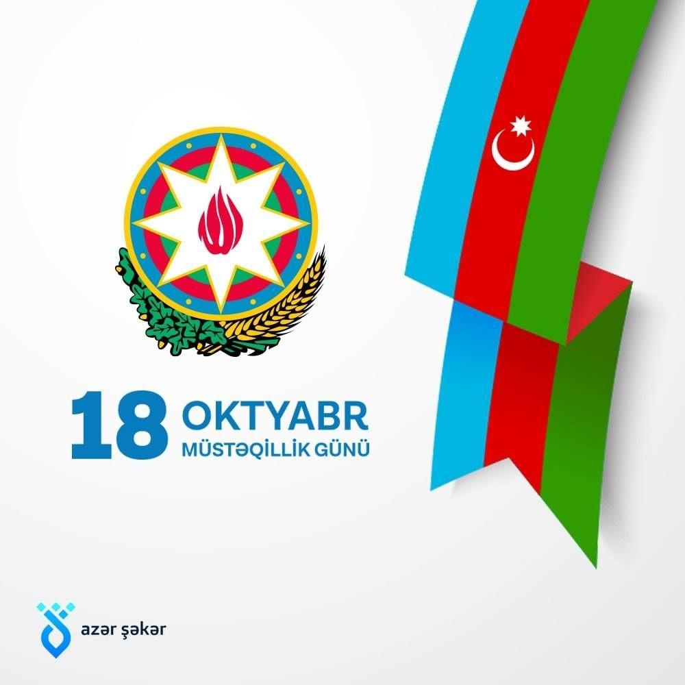 8 Oktyabr Dovlət Mustəqilliyi Gunumuz Mubarək Symbols Letters Digit