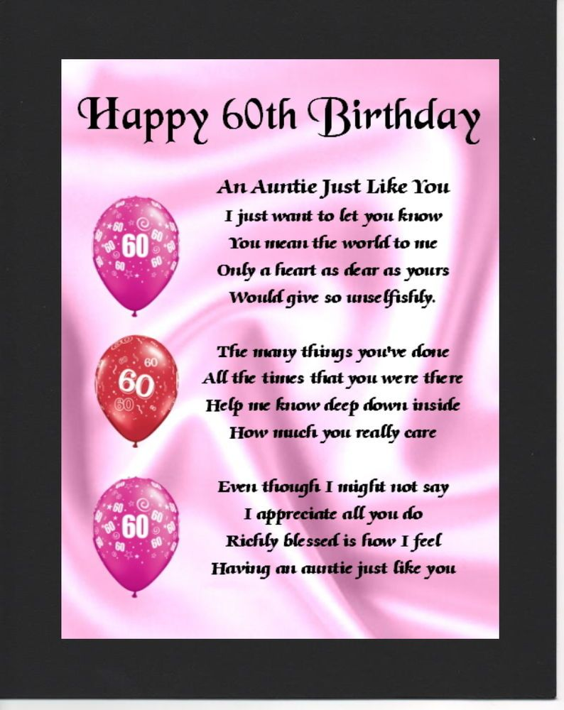 Personalised Mounted Poem Print - 60th Birthday Design ...