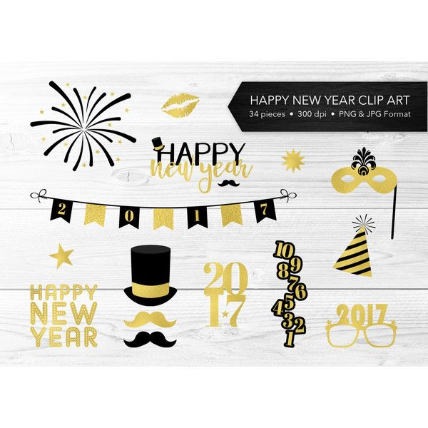 happy new year 2017 clip art gold