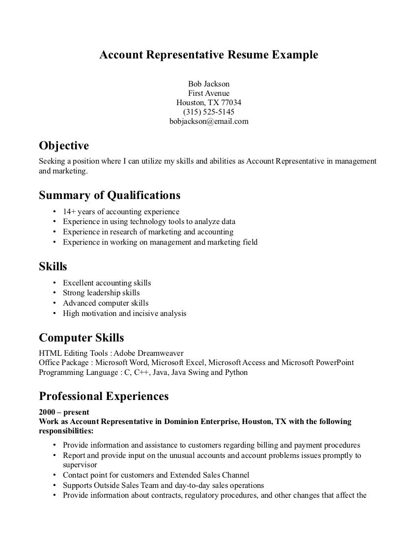 Career Objective On Resume Template Bartender Resume No Experience Template  Httpwwwresumecareer