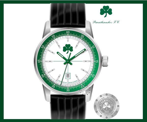 Επίσημα συλλεκτικά ρολόγια της Ομάδας του ΠΑΝΑΘΗΝΑΪΚΟΥ!!! Δείτε όλη τη συλλεκτική συλλογή των επίσημων ρολογιών του ΠΑΝΑΘΗΝΑΪΚΟΥ μόνο στο OROLOI.GR!  http://www.oroloi.gr/index.php?cPath=500_519