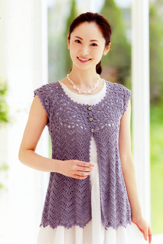 Womans Crochet Vest Japanese Crochet Pattern Pdf Charts Only