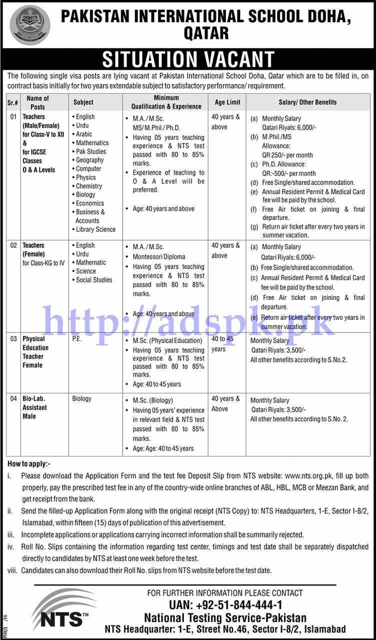 jobs pakistan international school doha qatar nts written