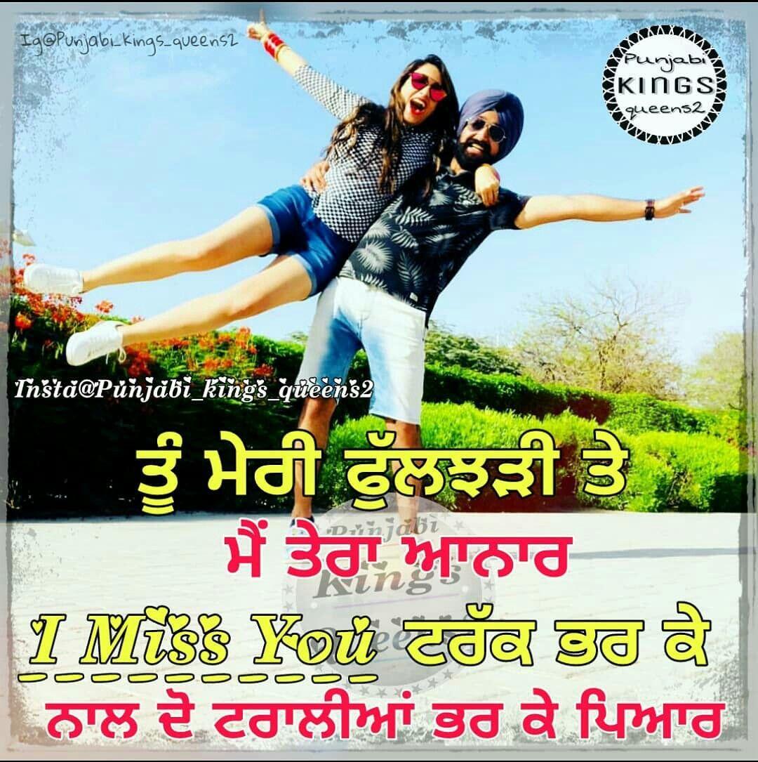 Love Quotes For Instagram In Punjabi