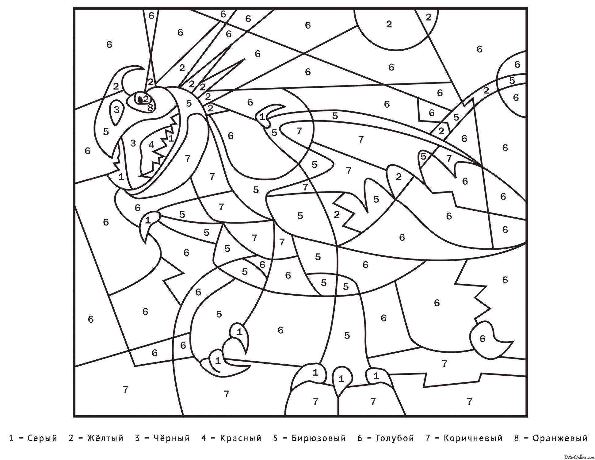 Раскраска Громгильда по цифрам | Раскраски, Раскраска по ...