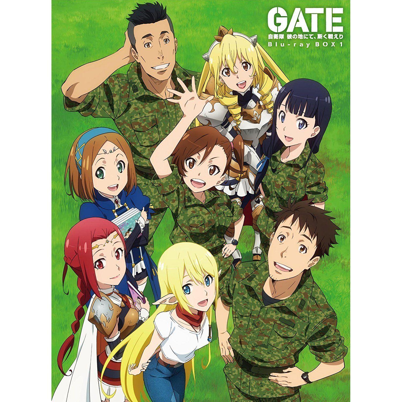 Gate Jieitai Kanochi Nite Kaku Tatakaeri Blu Ray Box 1 Limited Edition Anime Otaku Anime Blu Ray