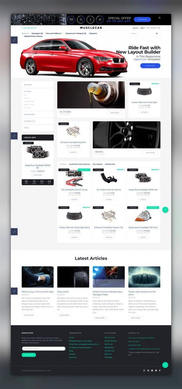 Musclecar - Car Parts Responsive OpenCart Template E-commerce ...