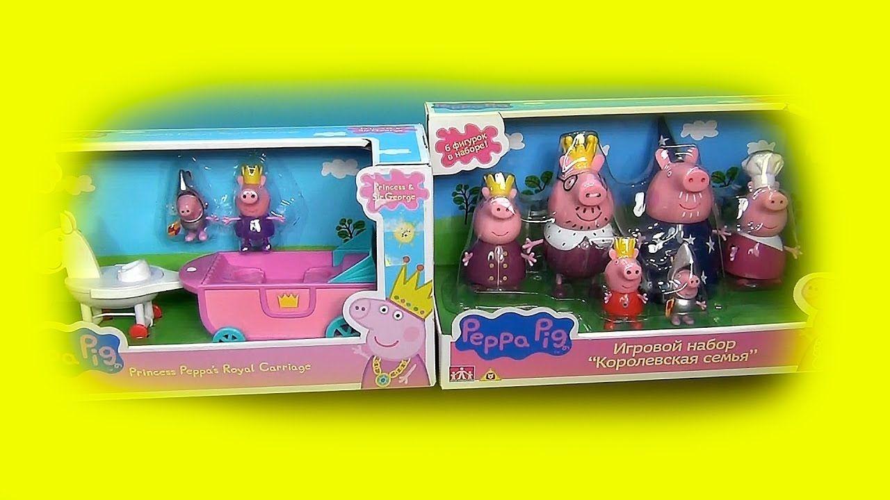 giocattoli di peppa pig italiano