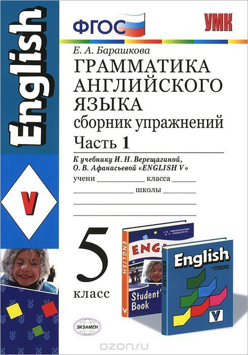 Математика м.и моро м.а бантова 4 класс 2004 года отфеты