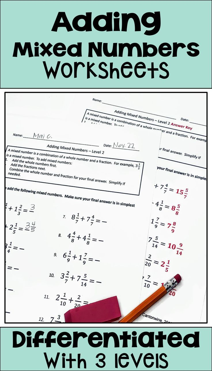 Adding mixed numbers differentiated worksheets math