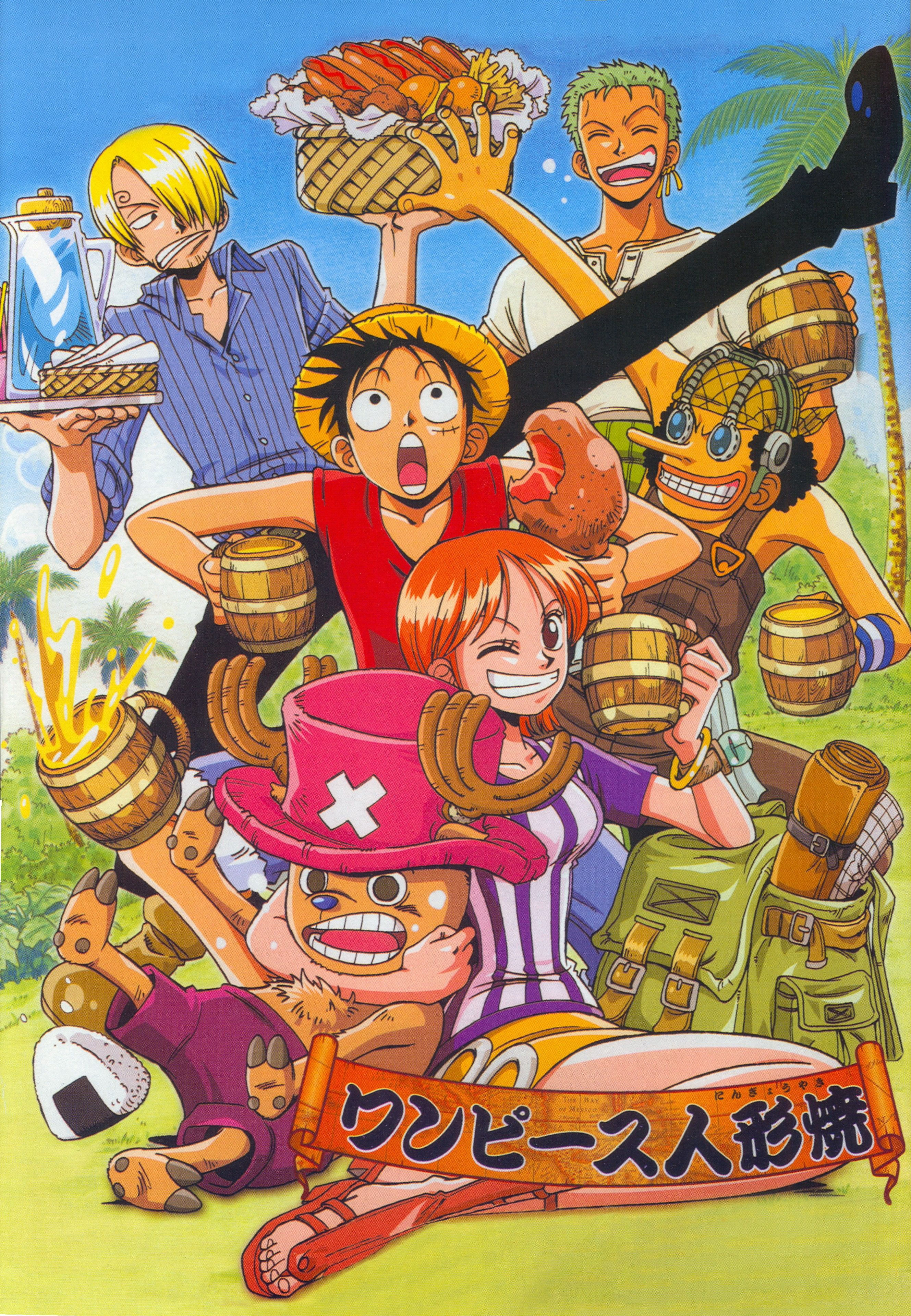 Pin by Caitlyn Brickey on anime (With images)   One piece luffy, One piece main characters, One ...
