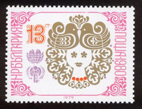 Best Sites To Buy Proxies Online Postal Stamps Postage