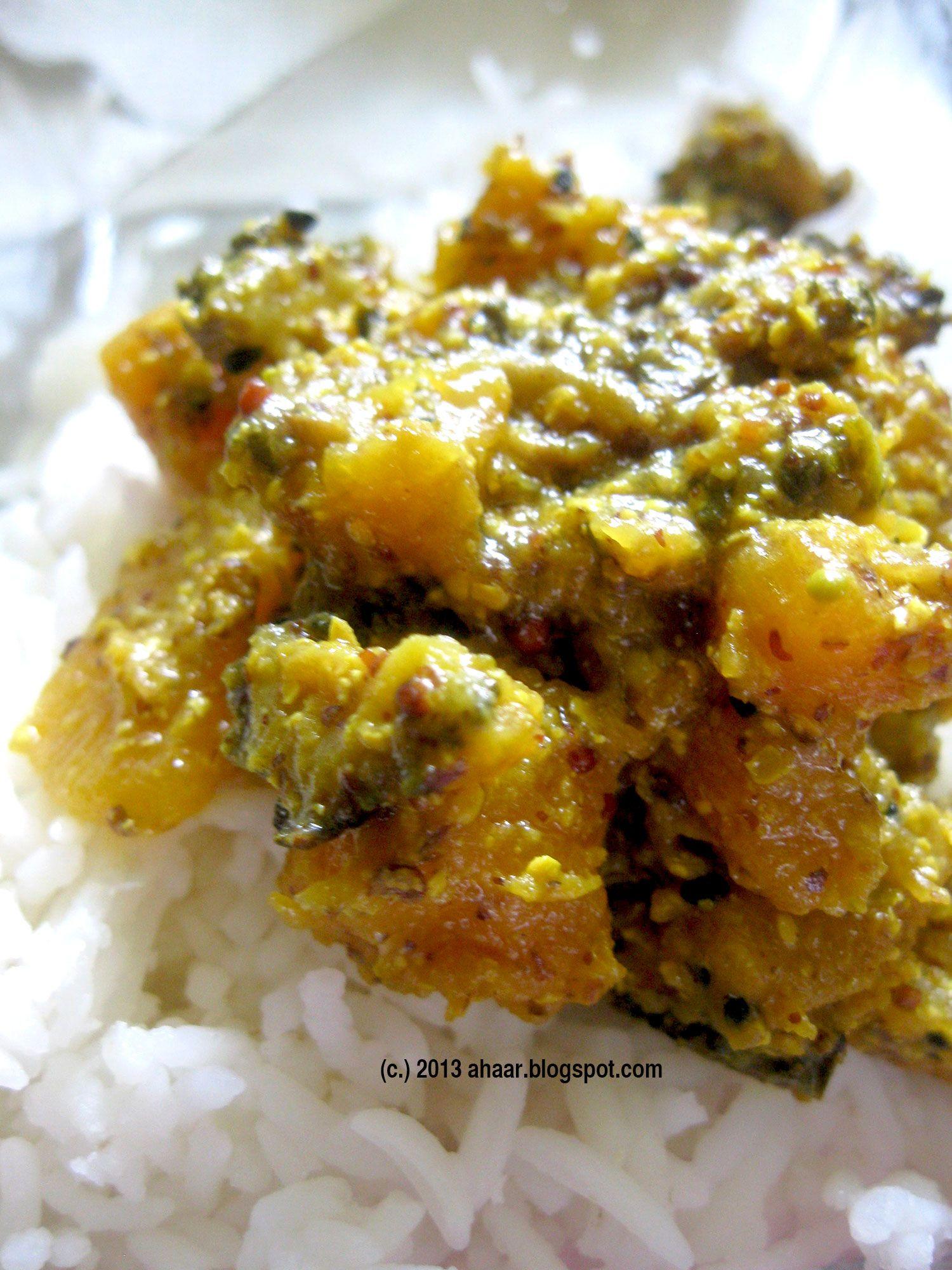 Kumro aar karela chorchori bengali recipe with butternut squash and kumro aar karela chorchori bengali recipe with butternut squash and bittergourd in a mustard paste forumfinder Image collections