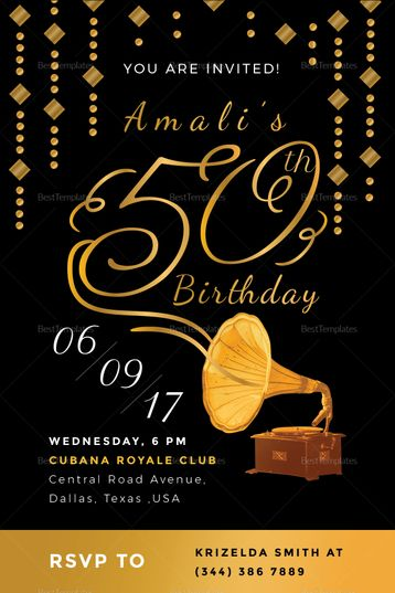 Golden Gramophone 50th Birthday Party Invitation Template 50th Birthday Invitations 50th Birthday Party Invitations Birthday Party Invitation Templates