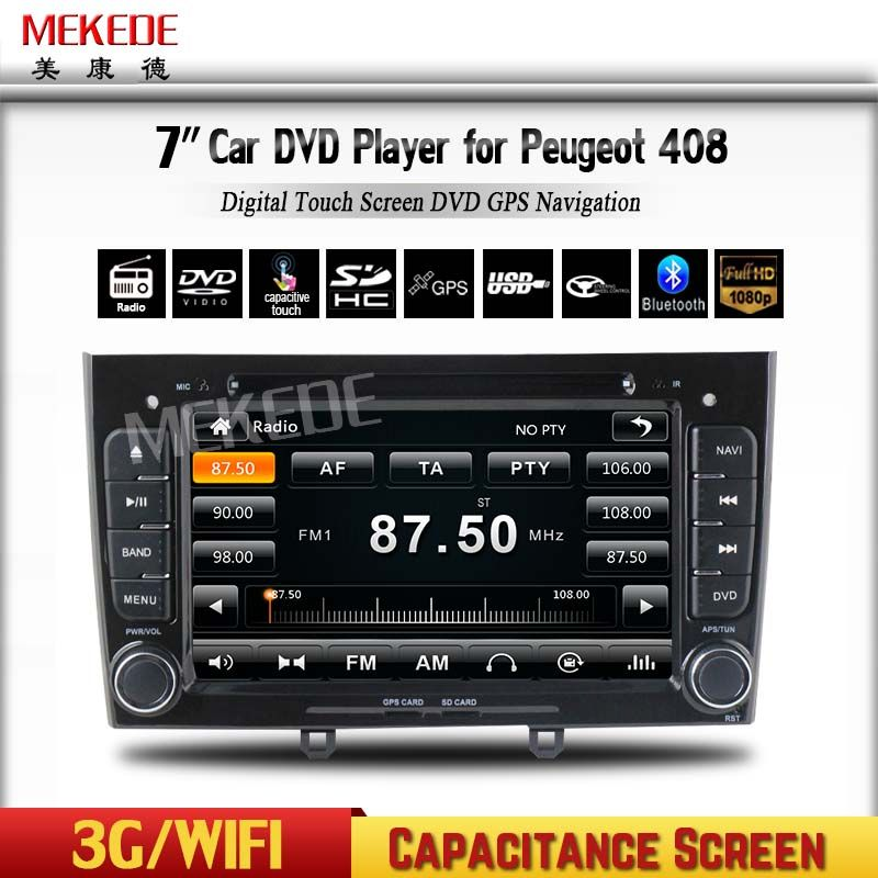2din Car Dvd Gps Multimedia Player For Peugeot 308 408 With 7inch