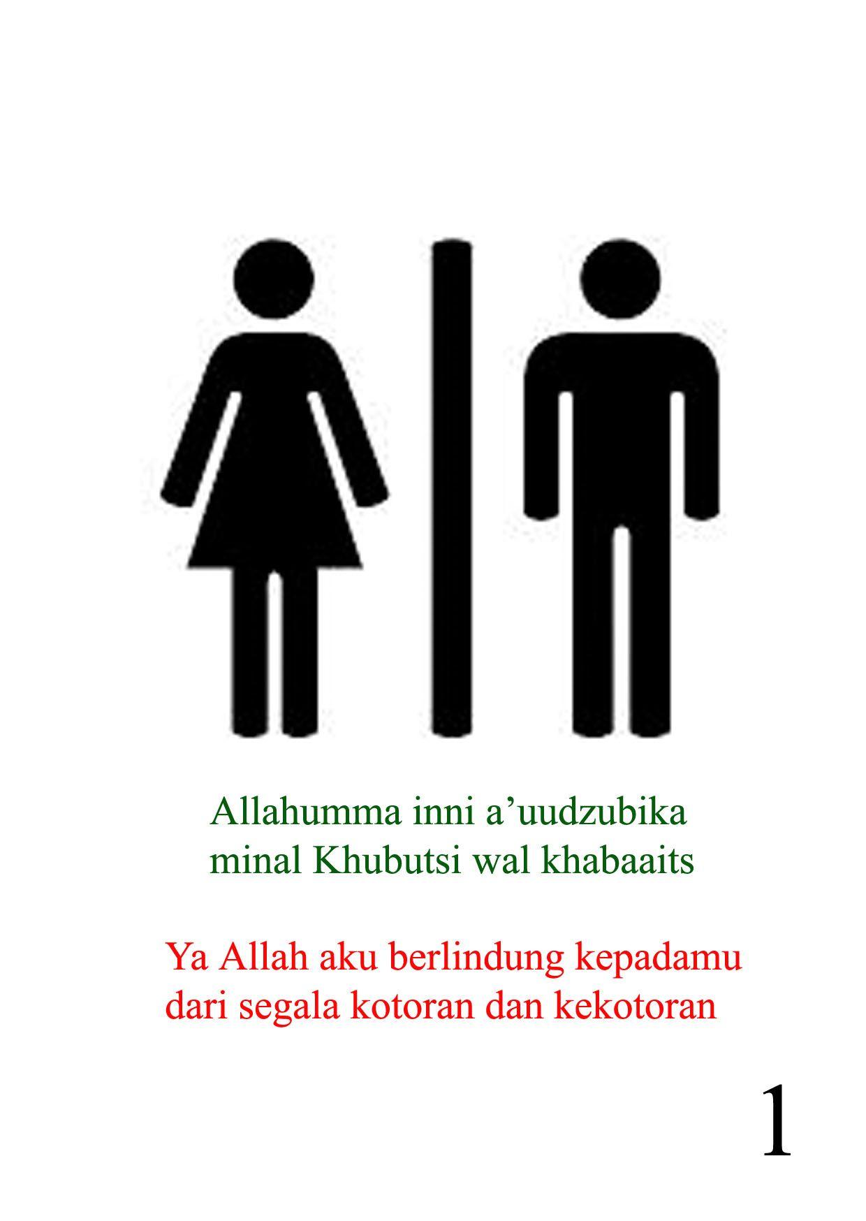 Sign For Toileting Put It On Bathroom S Door