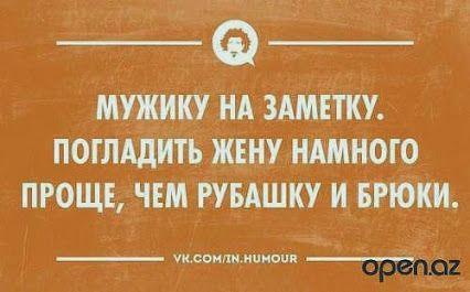 Танюшкин Киселева – Google+