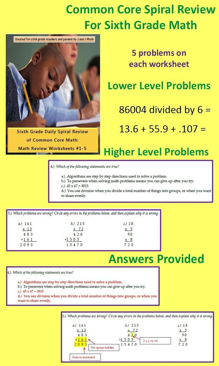 FREE! 6th Grade Math Review Worksheets #1-5. Daily spiral review of ...