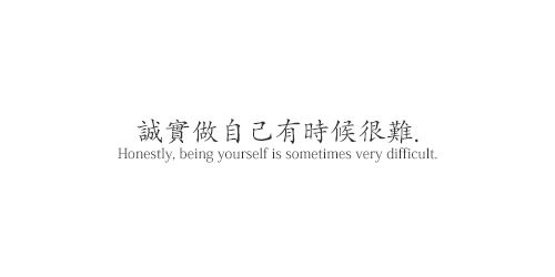 cute chinese quotes