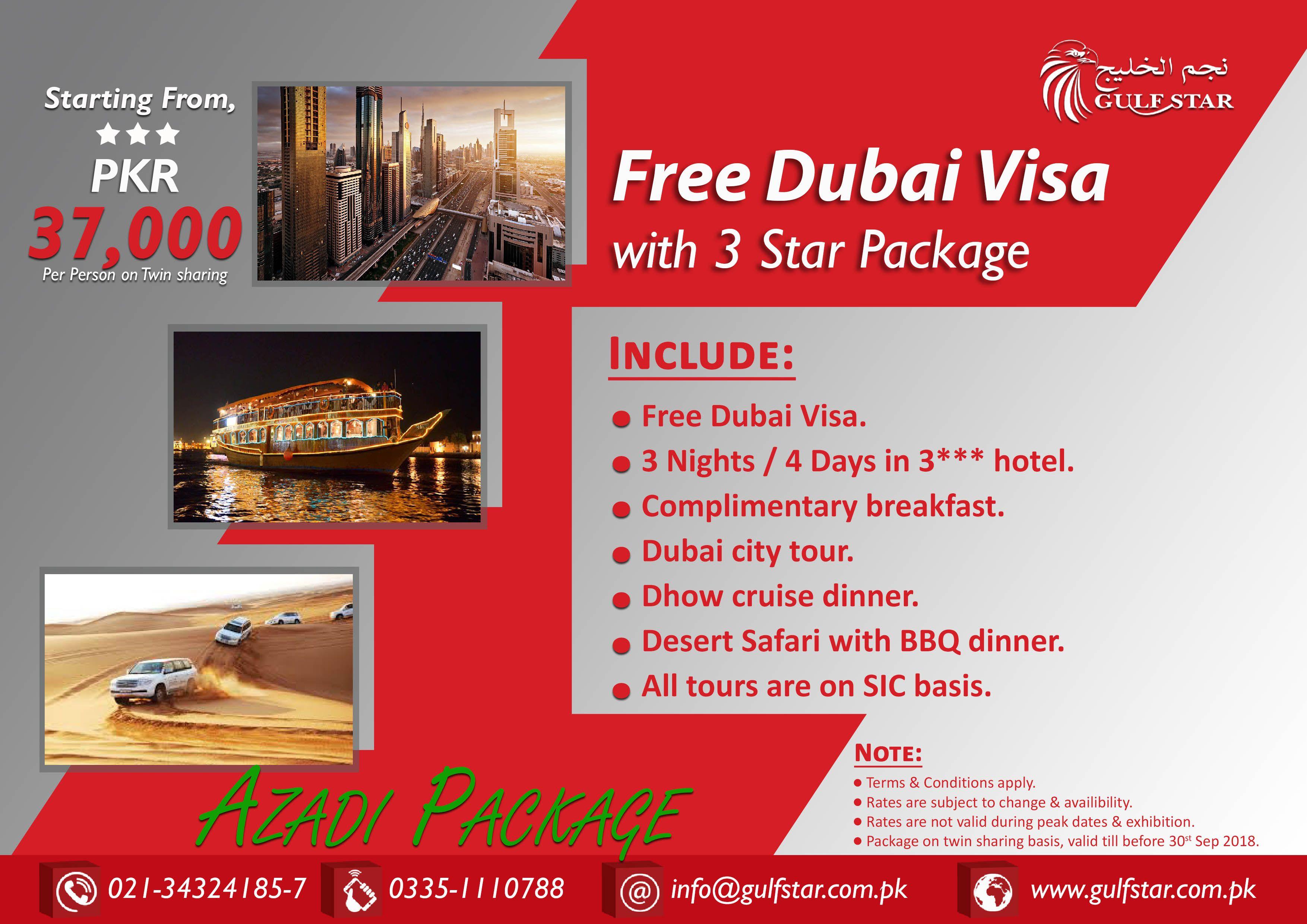Free Dubai Visa with 3 Star tour Package in Karachi, Desert