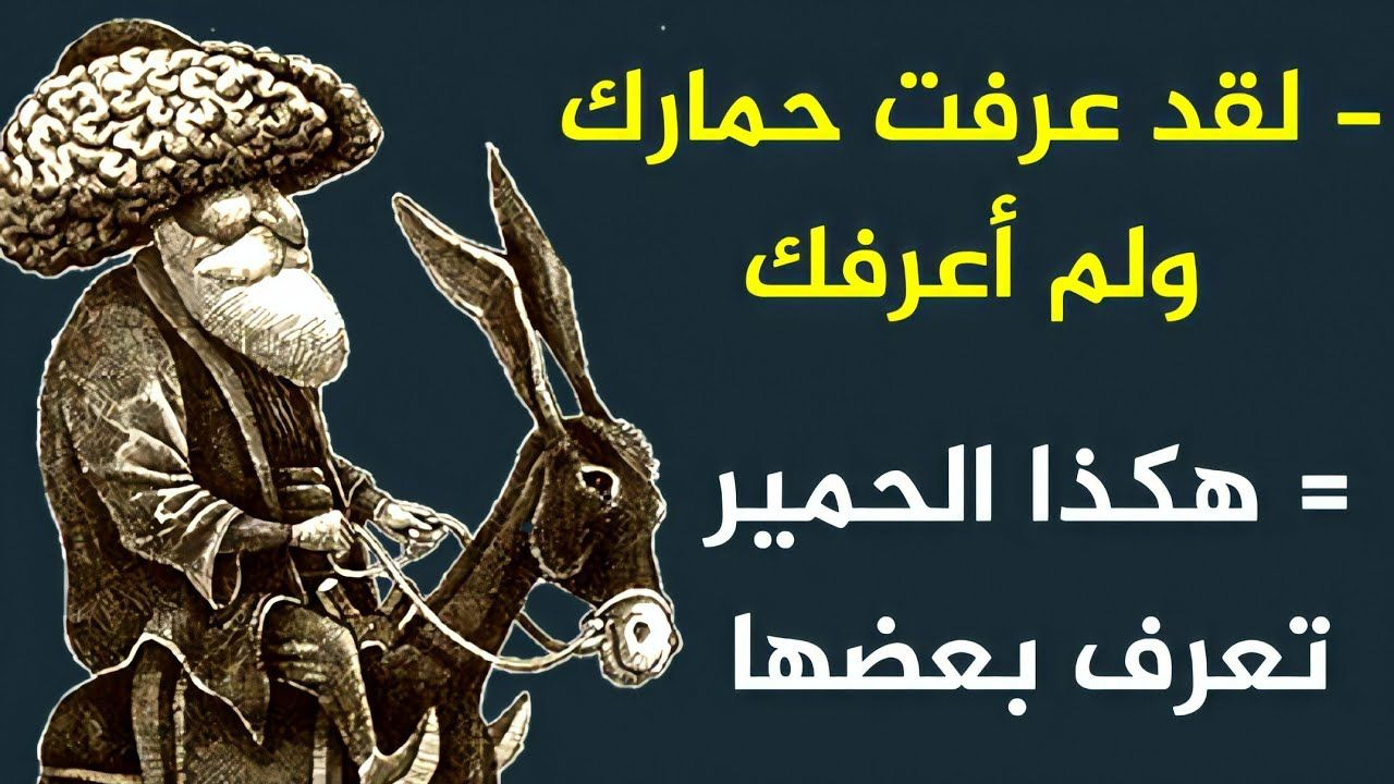 فن الرد كيف ترد في المواقف الصعبة والمحرجة أقوى الردود المفحمة ذكاء ودهاء العرب Youtube Movie Posters Poster Songs