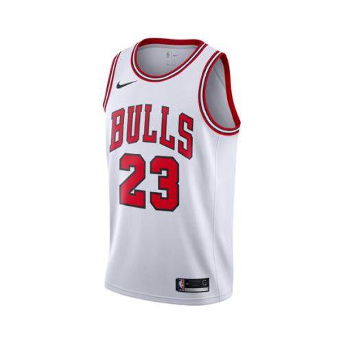 super popular 9bd15 942f4 Nike Michael Jordan Swingman Chicago Bulls White Away Jersey ...