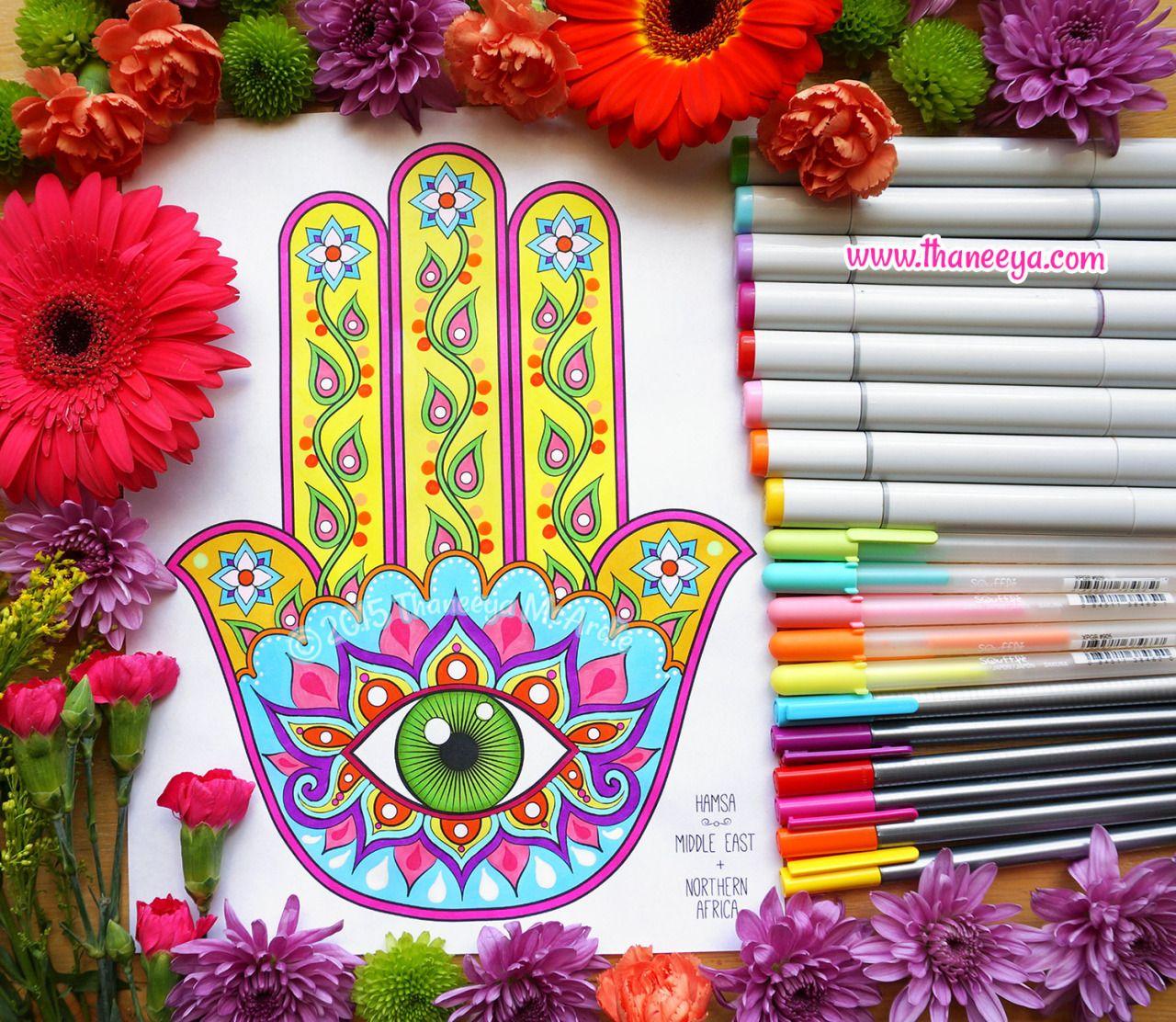 Hamsa Coloring Page From Thaneeya McArdles Folk Art Book