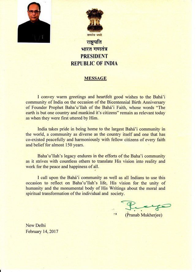 From the president of India Unity in Diversity Pinterest - good faith letter
