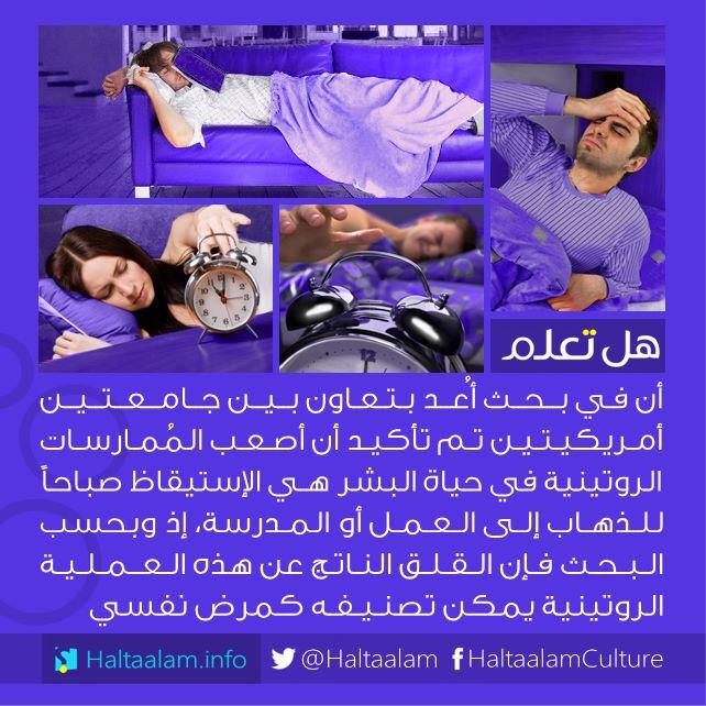 هل تعلم Really Good Quotes Medicine Student Beautiful Words