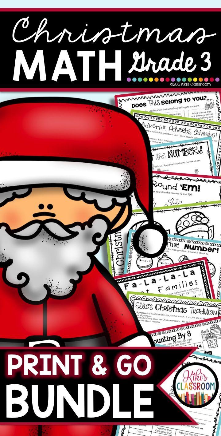 3rd Grade Christmas Activities: 3rd Grade Christmas Math Worksheets ...