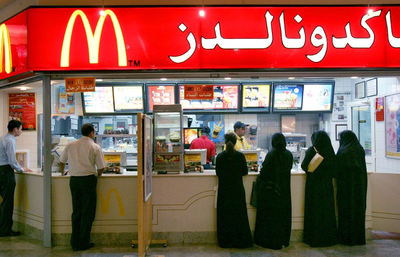 Geoginterdependence One Step Forward Saudi Arabia First Step