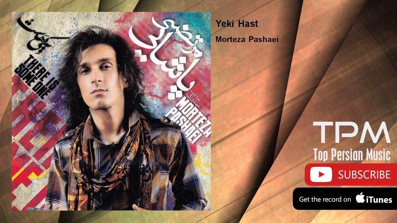 morteza pashaei yeki hast album download