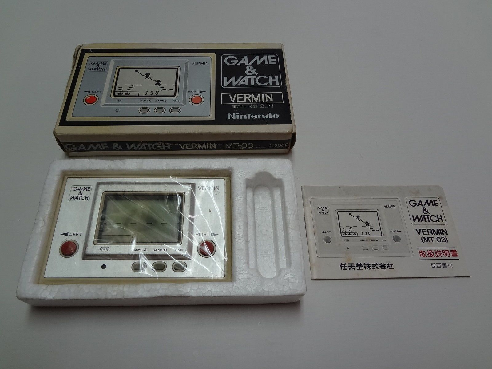 Yo Fui A Egb Juego De Mesa Opiniones Game And Watch Vermin Nintendo Japan C Nintendo Game