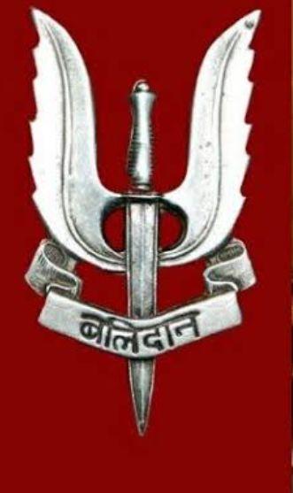 Balidan Col Sangram Singh Bhati Sango 10 Para Sf
