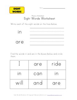 Teaching Sight Words | Kids Learning Station | Home School - Reading ...