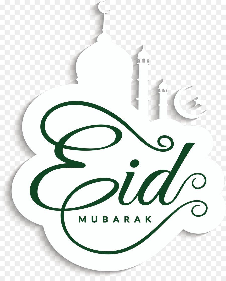 Eid Mubarak Eid Al-Fitr Eid Al-Adha Holiday Gift