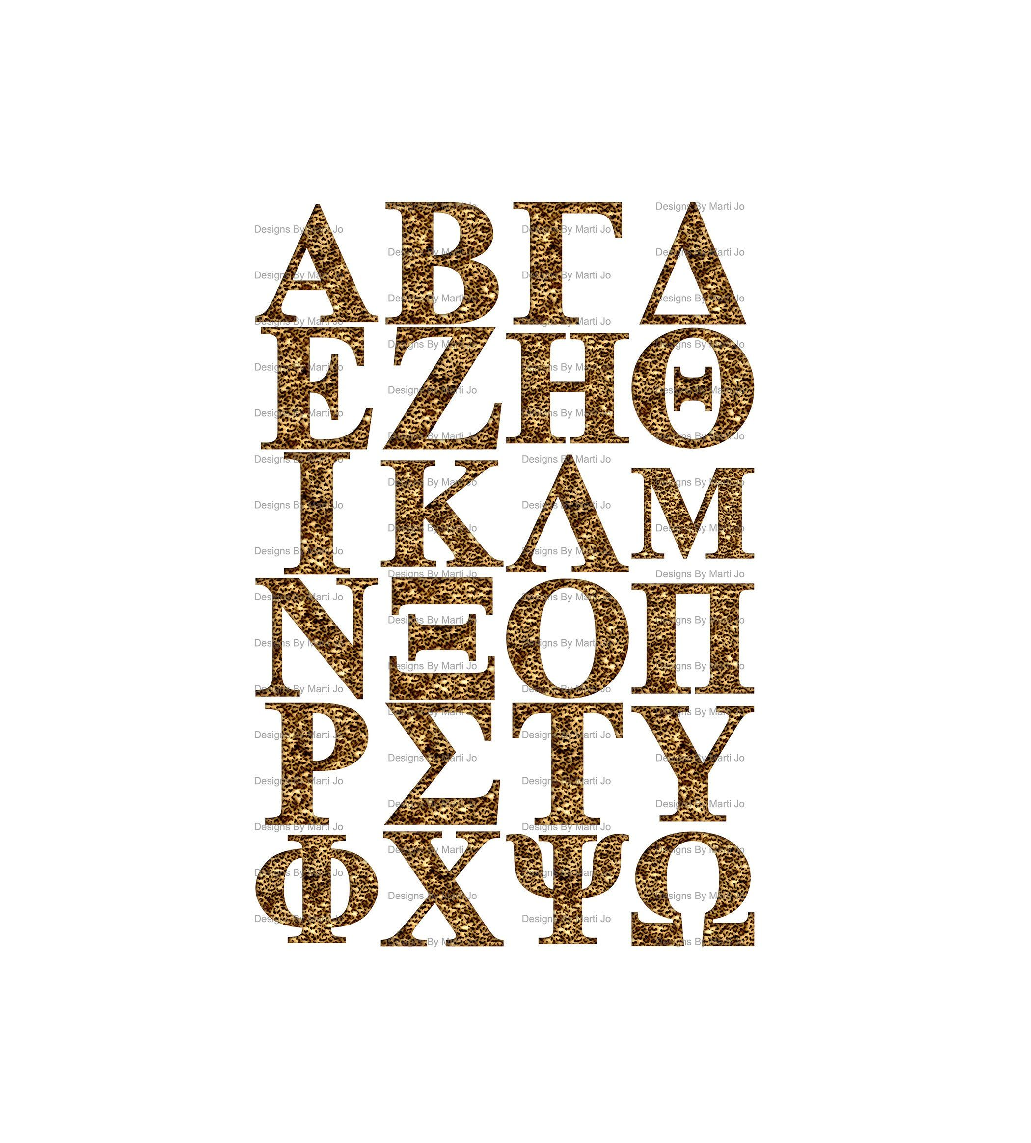 Cheetah Greek Letters Png Sorority Letters Instant Download Cheetah Fur Greek Alphabet Clipart Sorority Letters Alphabet Clipart Greek Alphabet