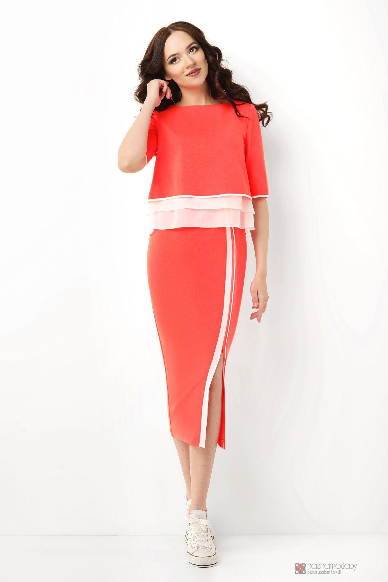 6cc19e133d6 Юбочный костюм  комплект Lady Secret 1462 оранжевый неон