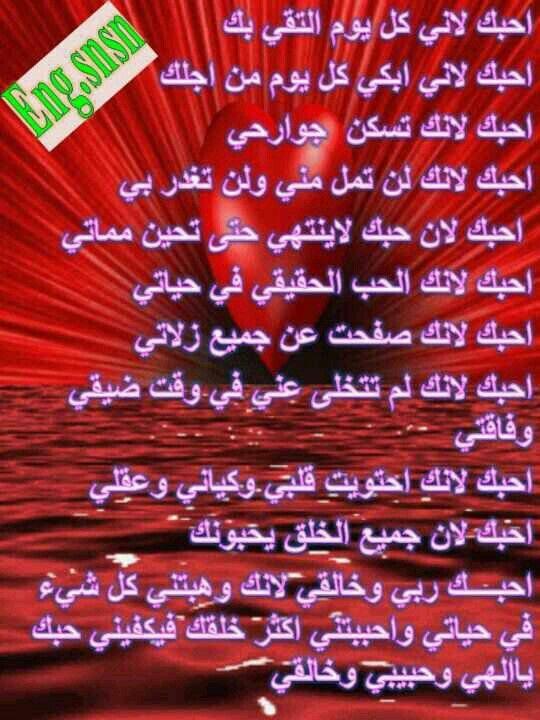 احبك يا الله Neon Signs Allah Signs