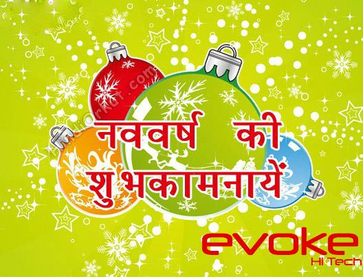 new year wishes in hindi happy new year hindi