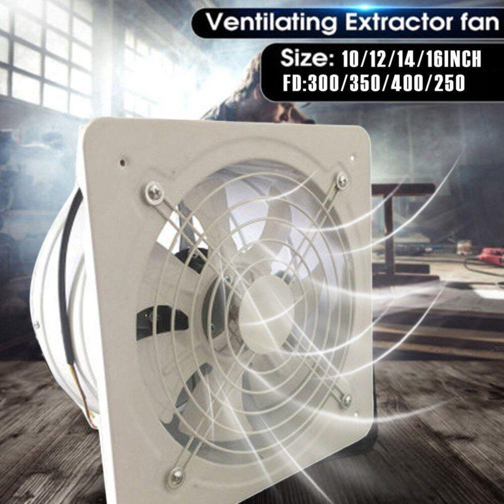 toilet exhaust fans extractor metal