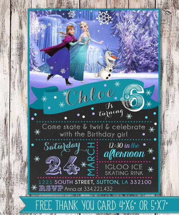 frozen ice skating invitation frozen birthday invitation frozen