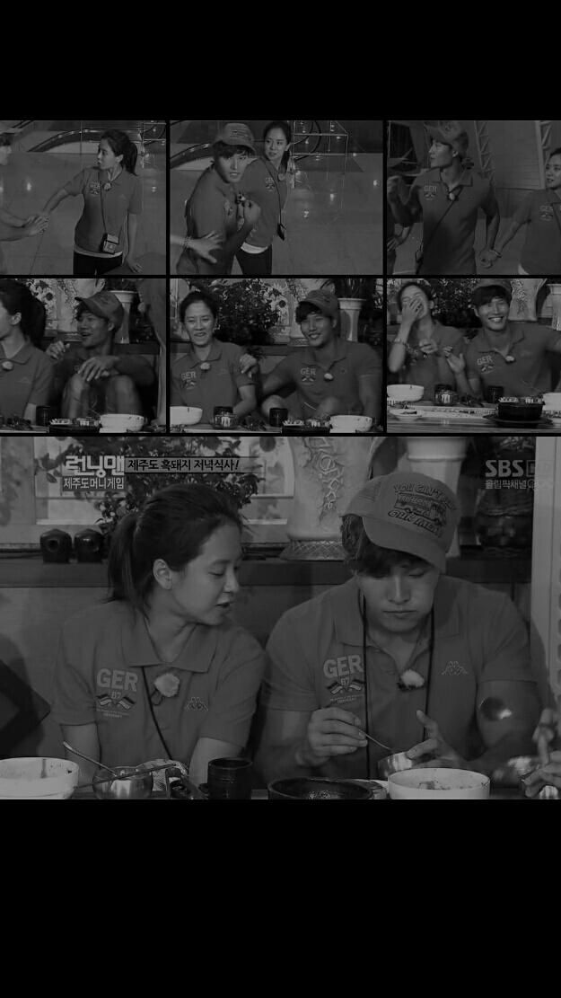 Spartace Kim Jong Kook and Song Ji Hyo, Running Man